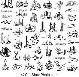 arabo, vettore, set, scrittura