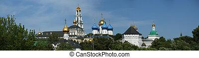 Architectural Ensemble of the Trinity Sergius Lavra in...