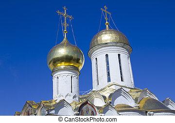 Architectural Ensemble of the Trinity Sergius Lavra