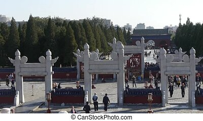 architecture., ancien, autel, royal, beijing, china's, ...