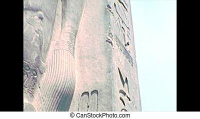 archival statue of Ramses II