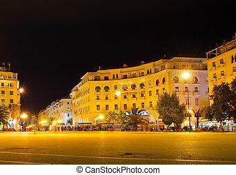 Aristotelous Square. Thessaloniki, Greece