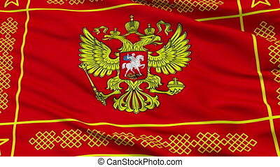Armed Forces Of Russian Federation Obverse Flag Closeup...