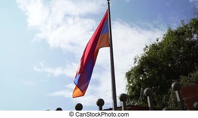 Armenia flag waving