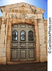 Armenian church in Armenian Quarter, Jerusalem Old City
