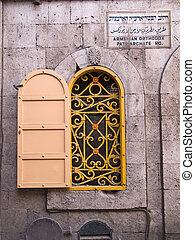 Armenian orthodox patriarchate Jerusalem
