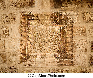Armenian stone carving, Cathedral of Saint James in Jerusalem, Israel