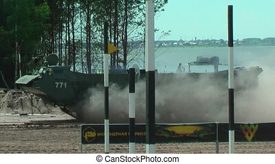 Army Games-2017. Safe Route contest. Tyumen.Russia - Tyumen,...