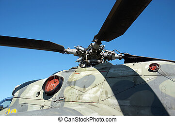 Army helicopter details