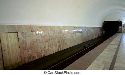 Arriving subway train 80-760 Oka at metro station Avamotornaya in Moscow
