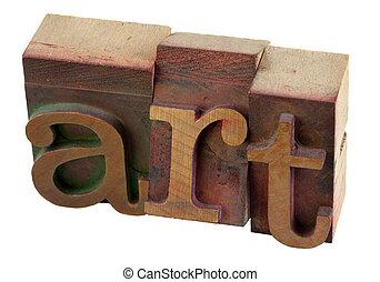 art - vintage letterpress type