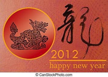 arte, drago, decorazione, anno, nuovo, 2012