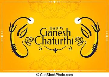 artistic lord ganesh chaturthi festival yellow background