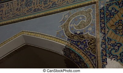 Artwork and Archway of the Blue Mosque