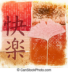 artwork pleasure - illustration with chinese symbol for...