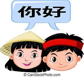 asiático, crianças, dizendo, olá