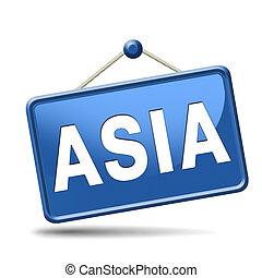asia, icona