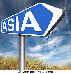asia sign