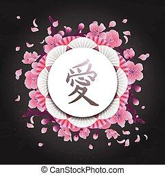 Asian circle floral card