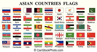 Asian Countries Flag Collection