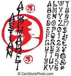 asian vector alphabet - vector asian alphabet hand-made...