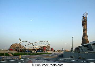 Aspire sports complex Qatar - A view of the Aspire sports...
