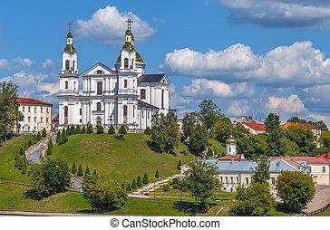 Assumption Cathedral, Vitebsk, Belarus - Assumption ...