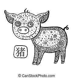 astrológico, chino, signo., pig., animal, zodiac.