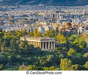 Athens Aerial View Landscape