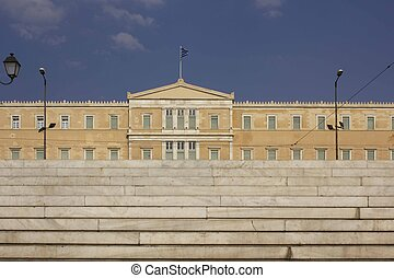 Athens house of Parliament