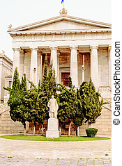 Athens, National Library of Greece, tourist attraction. -...