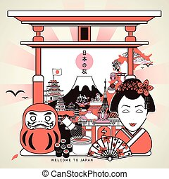 Japan travel poster - attractive Japan travel poster with...