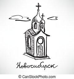 attrazioni turistiche, di, città, di, novosibirsk, russia., cappella