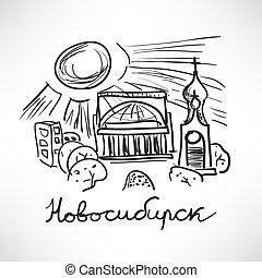 attrazioni turistiche, di, città, di, novosibirsk, russia., rosso, avenu