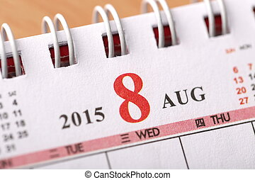 august 2015 calendar series