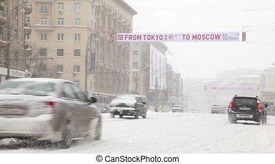 autók, karika, sadovoe, havas