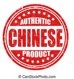 Authentic chinese product stamp