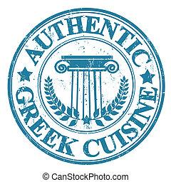 Authentic Greek Cuisine stamp - Blue grunge rubber stamp ...