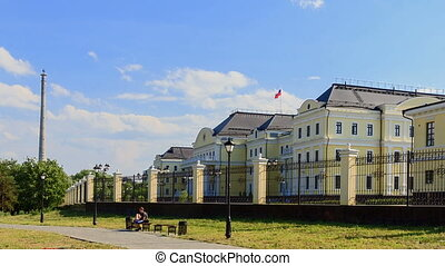 Authorized Representative of President in the Urals Federal...