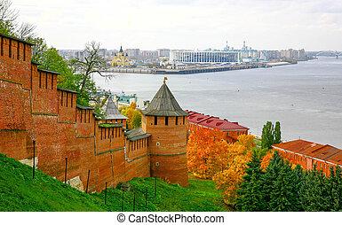Autum cityscape of Nizhny Novgorod
