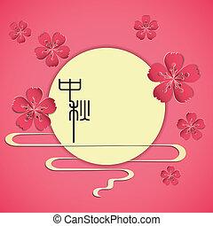 autumn flower moon