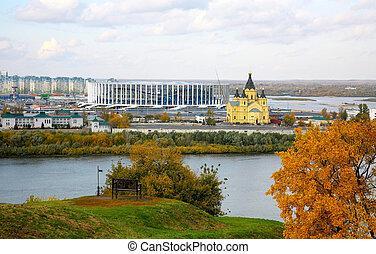 Autumn view of Nizhny Novgorod