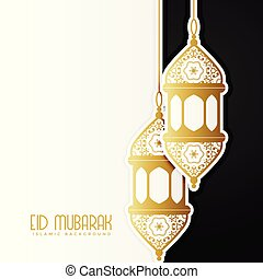 awesome eid mubarak design with hanging lamps
