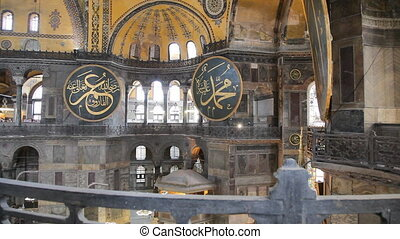 Hagia Sophia (Aya Sofiya) has been consecrated in 537, and for 916 years has been the cathedral of Constantinople. After the Turkish conquest was turned into a mosque, now is the museum.