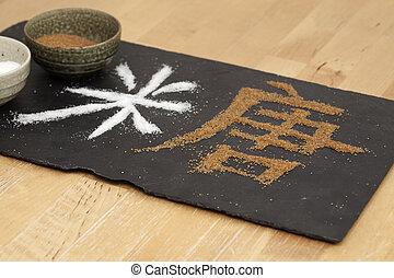 azúcar, carácter chino