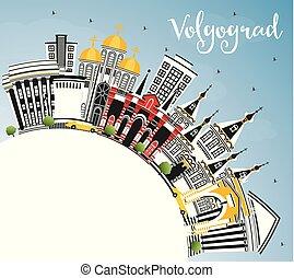 azul, ciudad, edificios, color, cielo, space., contorno,...