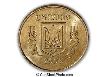 back of used Ukrainian coin to 50 kopek macro isolated on a white background