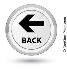 Back prime white round button