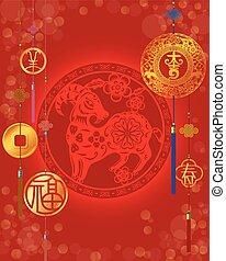 backgroun, anno nuovo, cinese, sheep