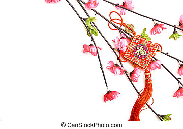 background chinese new year 2019